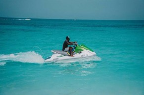North Goa 5 in 1 Water Sports Package